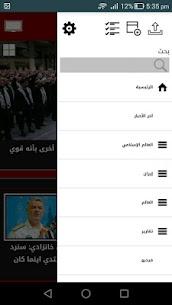 قناة العالم الاخبارية 5