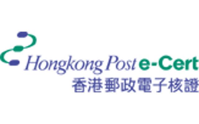 e-Cert (Personal) Renewal Extension