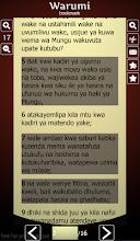 Swahili Bible screenshot thumbnail