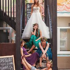 Wedding photographer Sergey Frolov (Serf). Photo of 15.04.2016