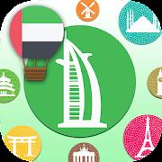 Learn & Read Gulf Arabic Words