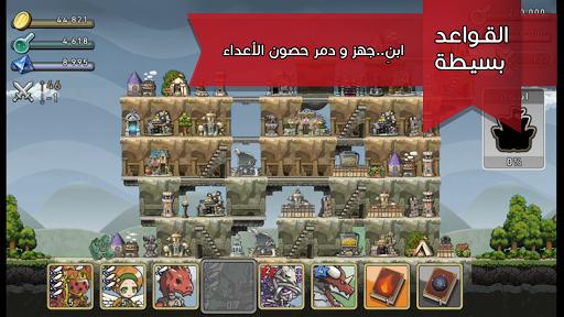 Damar Online 2.25.0 screenshots 2