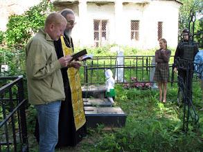 Photo: Торопово. Могилы Кругликовых и Тимротов. Панихида