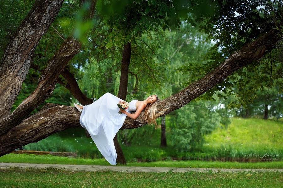 Свадебный фотограф Наталия Бренч (natkin). Фотография от 22.09.2015