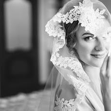 Wedding photographer Lyudmila Pazinenko (MilaPazinenko). Photo of 12.08.2017