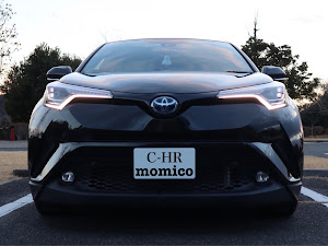 C-HR ZYX10のカスタム事例画像 momicoさんの2021年01月20日03:21の投稿