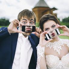 Свадебный фотограф Павел Воронцов (Vorontsov). Фотография от 20.08.2015