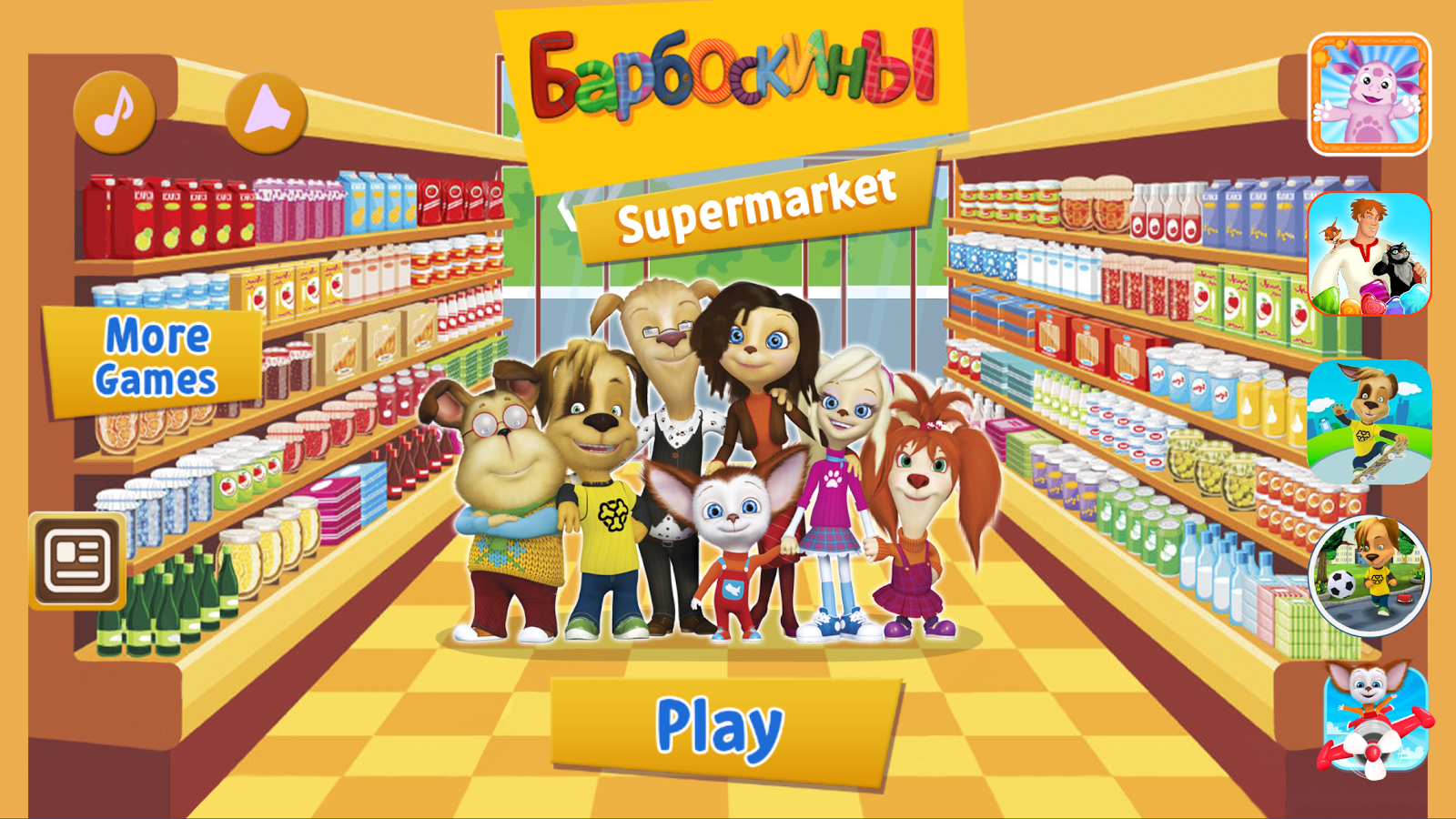 Puppies family shopping- screenshot