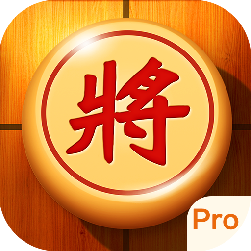 Chinese Chess, Xiangqi (Professional Edition)