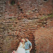Wedding photographer Elena Moskaleva (lemonless). Photo of 31.07.2013