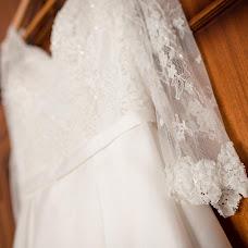 Fotógrafo de bodas Fabián Luque velasco (luquevelasco). Foto del 20.11.2018