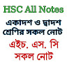 com.classnotebd.hsc.businessorganization.notes