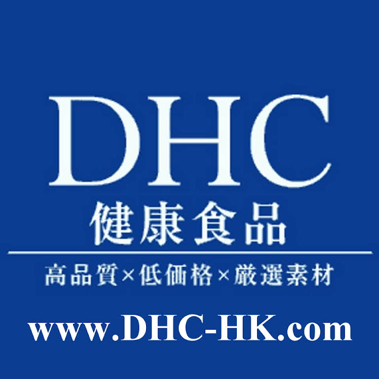 DHC HK 香港 健康食品 美容產品 日本 專門店 - 健康食品專賣店