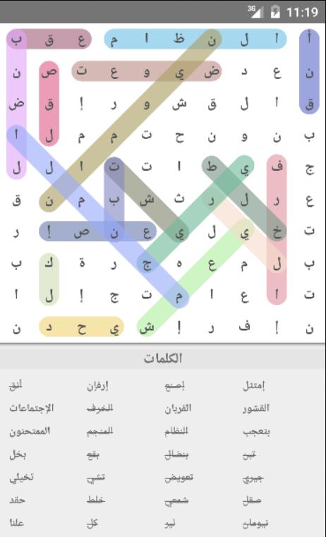 رشته بدون کنکور سونوگرافی لعبة الكلمات المتقاطعة