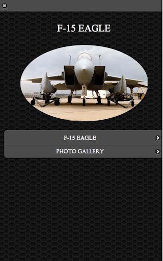 ✈ F-15 Eagle FREE