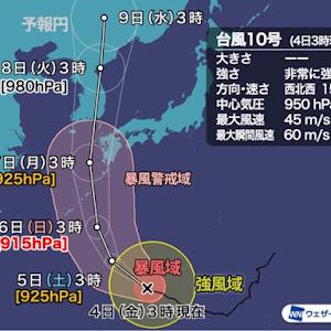 オデッセイ RC1 アブソルート 2013のカスタム事例画像 マキバぱぱさんの2020年09月04日06:44の投稿