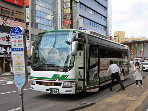 新潟交通「新潟~長野線」 1077 長野駅前にて_03