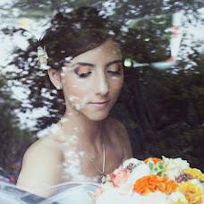 Wedding photographer Aleksandra Demina (DemiAll). Photo of 02.06.2013
