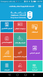 KSU Students e-Services- screenshot thumbnail
