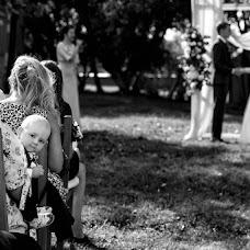 Свадебный фотограф Артём Милосердов (Miloserdovart). Фотография от 24.01.2019