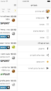 ‫Living Sport לוח שידורי ספורט‬‎- screenshot thumbnail