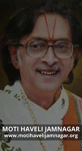 Moti Haveli Jamnagar