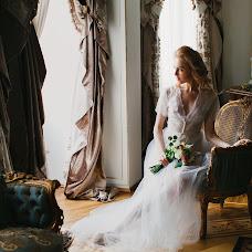 Wedding photographer Olga Zazulya (fotozaz). Photo of 01.05.2018
