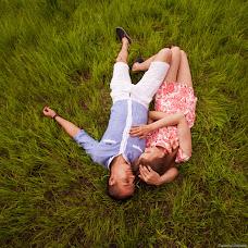 Wedding photographer Ramil Sharaev (ramilsharaev). Photo of 31.05.2015