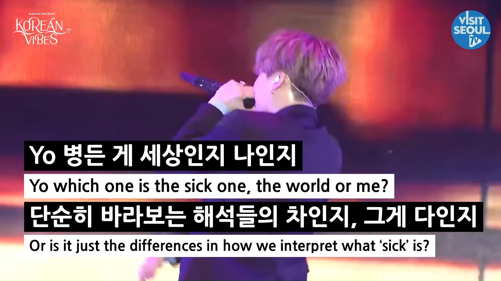 BTS - Dis-ease Explained by a Korean 9-0 screenshot