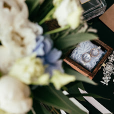 Wedding photographer Sasha Prokhorova (SashaProkhorova). Photo of 23.07.2018