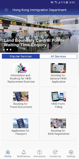 Screenshot for HK Immigration Department in Hong Kong Play Store