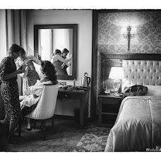 Wedding photographer Aleksandr Arkhipov (Arhipov). Photo of 17.02.2015