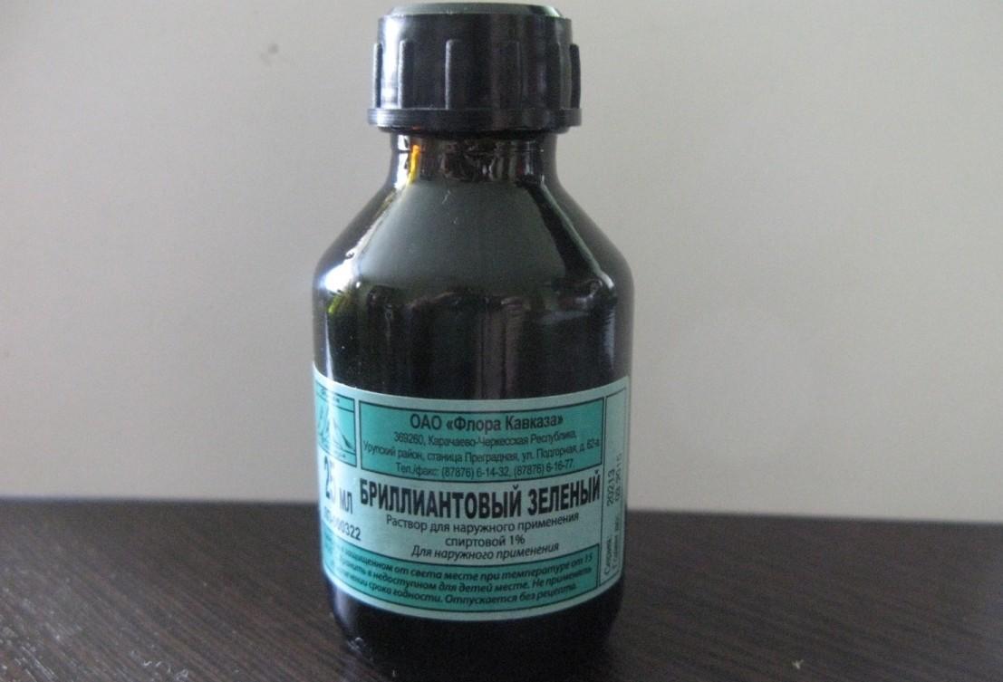 Брилиантовый зеленый