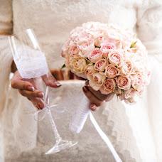 Wedding photographer Marina Sedinina (Marinakerry). Photo of 09.10.2014