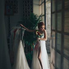 Photographe de mariage Lena Astafeva (tigrdi). Photo du 24.06.2019