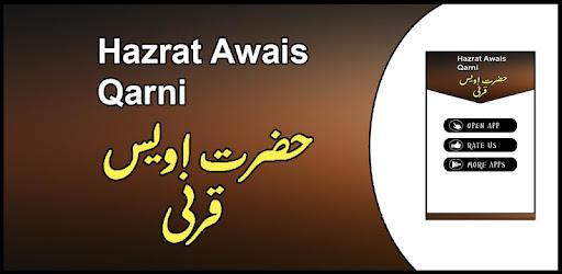 Hazrat Owais Qarni In Urdu Pdf