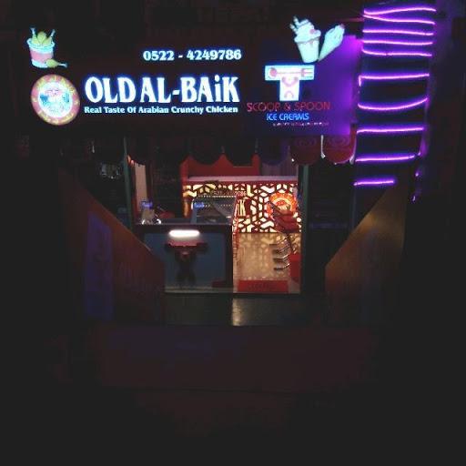 Old Al-Baik photo