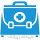 پزشک همراه for PC-Windows 7,8,10 and Mac
