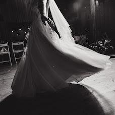 Wedding photographer Mariya Cyganok (Mashsnimay). Photo of 01.10.2018