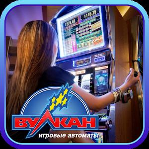 русский вулкан игровые автоматы скачать