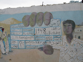 Photo: Art on the Israel security wall.