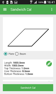 Sandwich Plate Calculator PRO- screenshot thumbnail