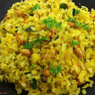 Dahi Poha Recipe - Mosaru Avalakki - Curd Poha