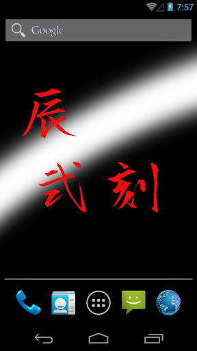 Kanji Clock Live Wallpaper|玩個人化App免費|玩APPs