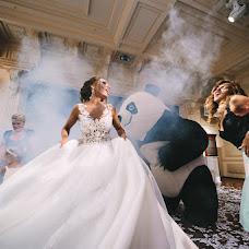Wedding photographer Vladislav Cherneckiy (mister47). Photo of 03.09.2018