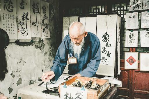 Beijing-calligrapher - A calligrapher in the Fuyoujie district of Beijing.