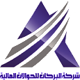 Albarakat Transfer icon