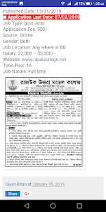 Download BD JOB ALERT For PC Windows and Mac apk screenshot 4