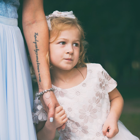 Wedding photographer Denis Savin (nikonuser). Photo of 22.09.2017