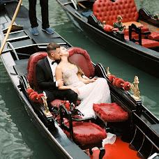 Wedding photographer Marina Avrora (MarinAvrora). Photo of 25.11.2017